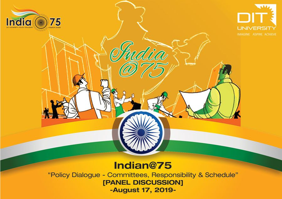 India@75 - Panel Discussion for DITU Faculties & Students