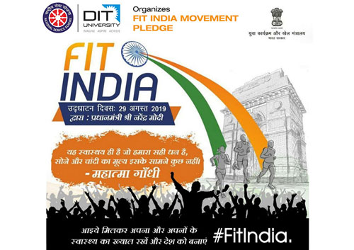 FIT INDIA MOVEMENT PLEDGE