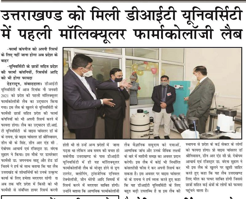 Media Coverage -Abhiyan times- Inauguration of Molecular Pharmacology