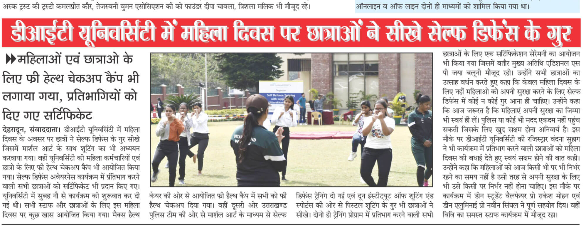 Media Coverage -Janbharat Mail- Women's Day 2021