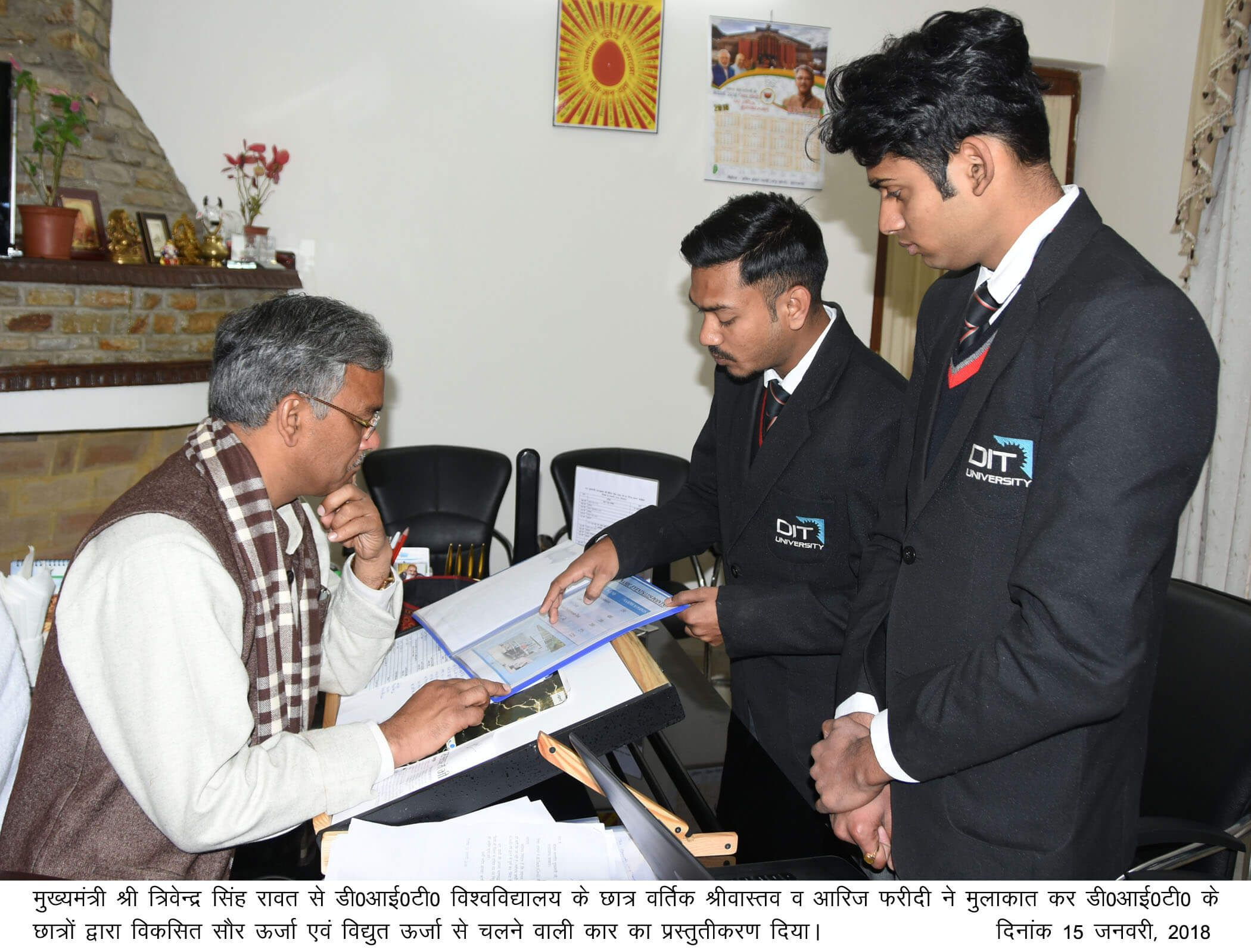 Vartik Shrivastav & Ariz Faridi met Honorable CM, Uttarakand & presented their Hybrid Solar Electric Zero Emission Vehicle Project