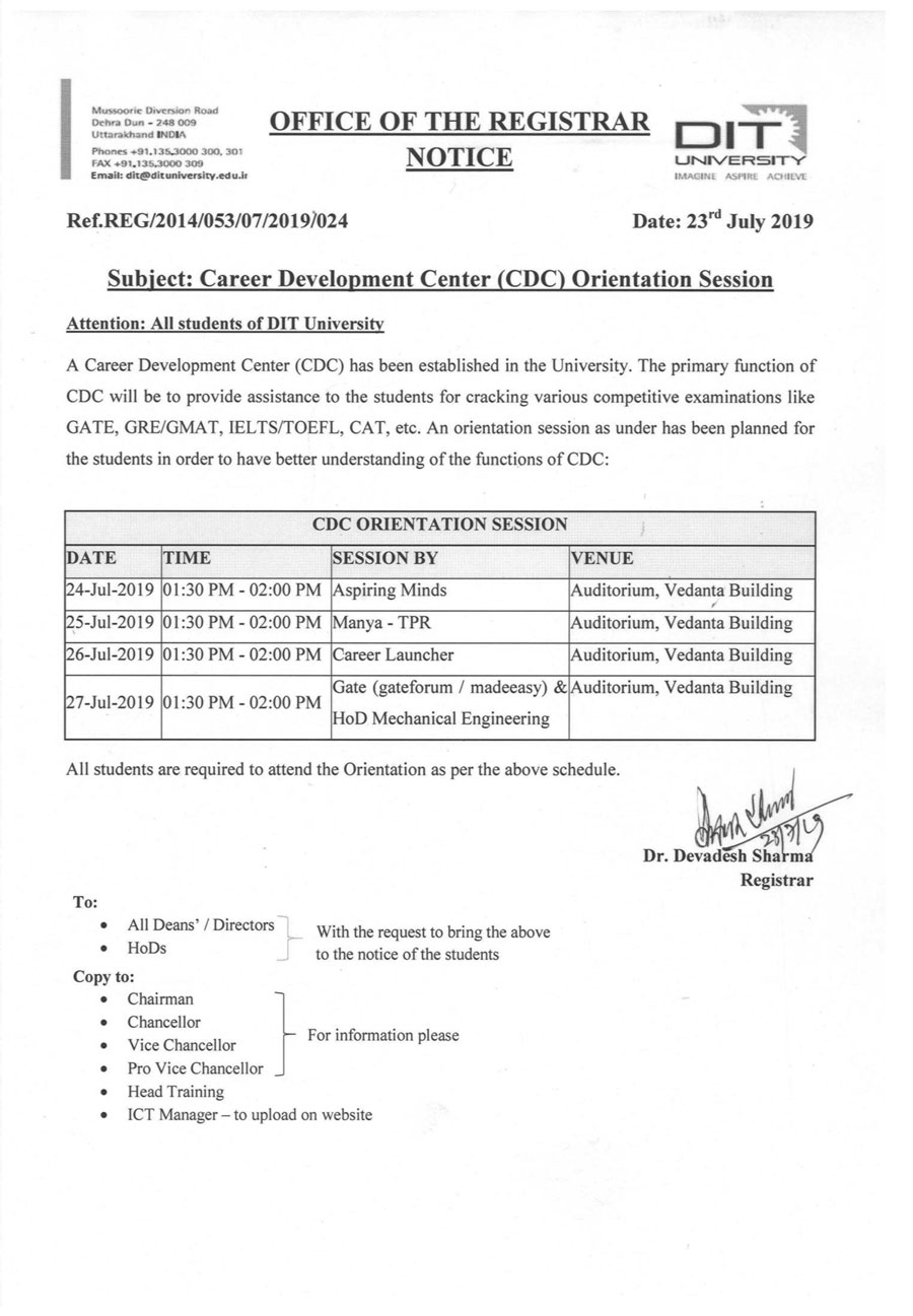 Notice - Career Development Center (CDC) Orientation Session